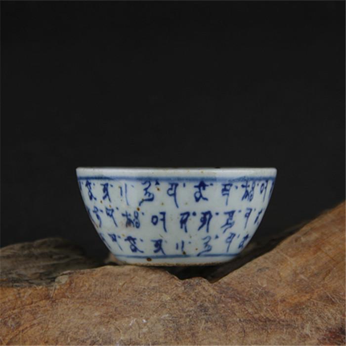 Ming Dynasty Porcelain Replica Ceramics Antique Collection Sanskrit