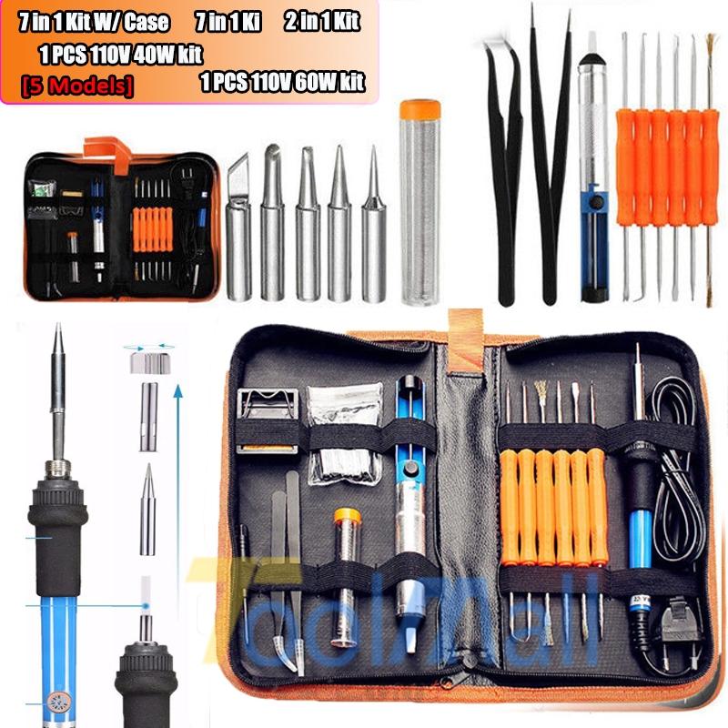 7IN1 60W Adjustable Electric Temperature Gun Welding Soldering Iron Tool Kit Set