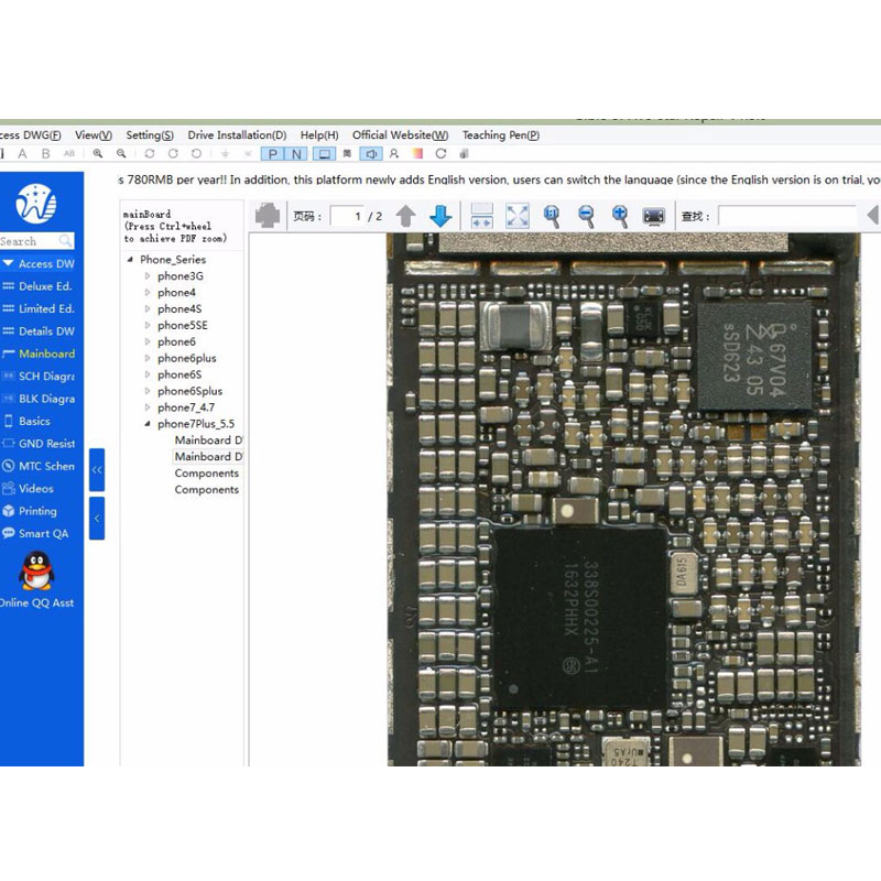 Wuxinji Dongle Platform For Pads Motherboard Schematic Diagram
