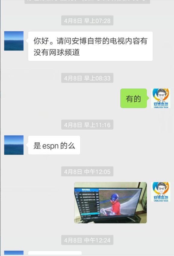 chenqianSB1 (6)