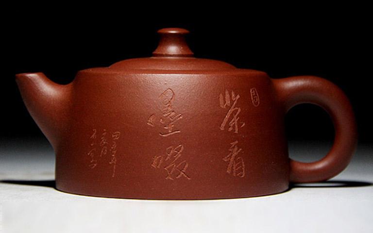 Yixing Purple Clay Sky Teapot A