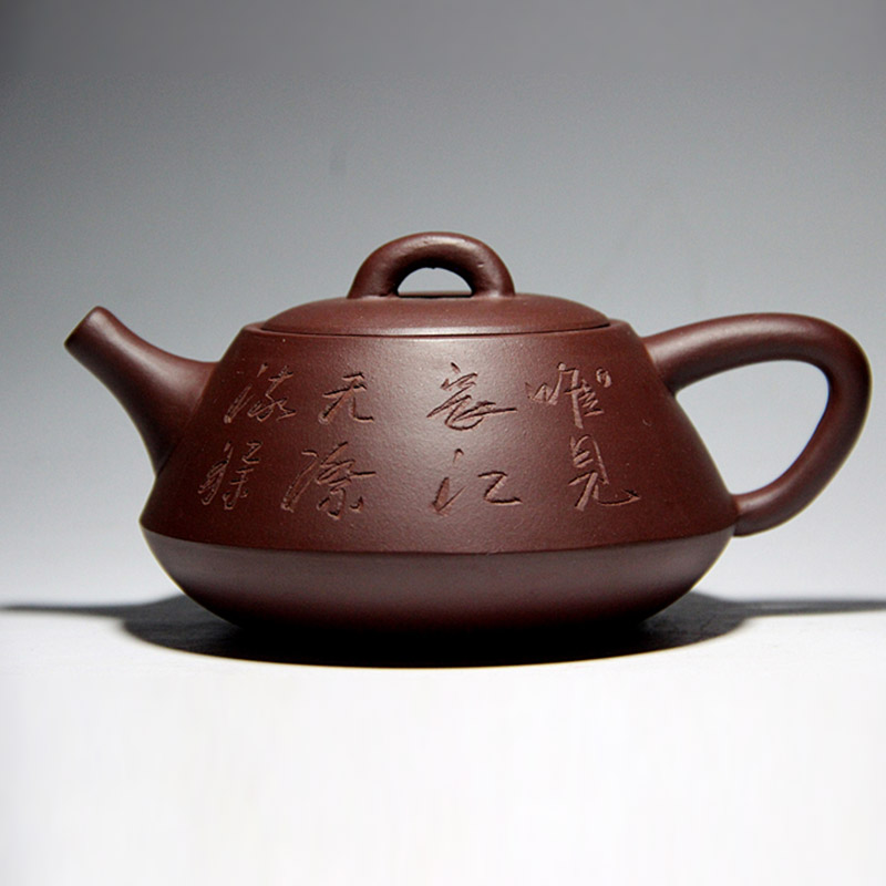 yixing zisha teapot 527