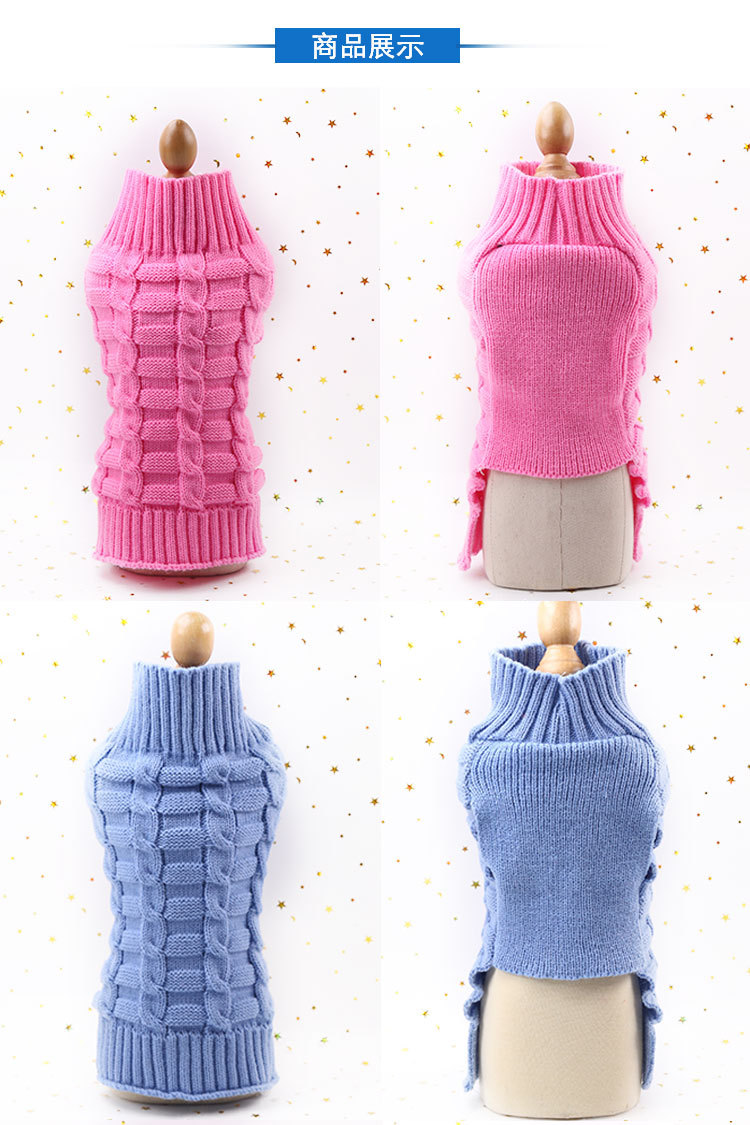 Dog Cat Sweater Small Pet Clothes Coat Teddy Chihuahua Warm Apparel ...