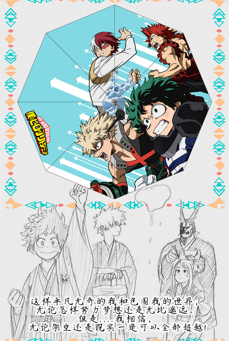 Details about my hero academia folding rain umbrella cosolay anime travel sun umbrella gifts