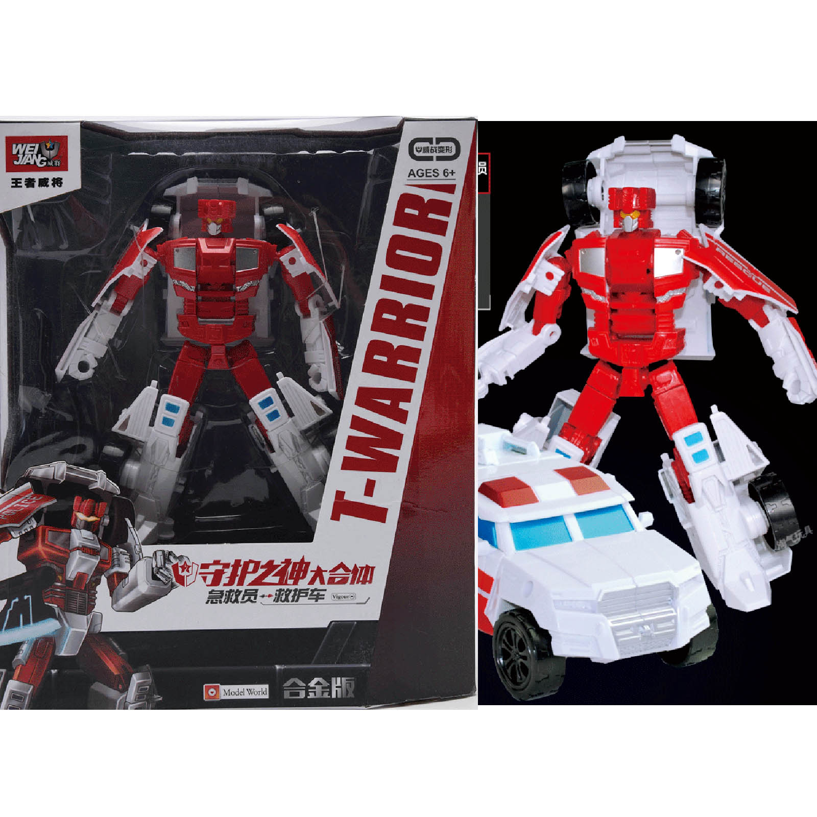 Transformers LUBO WJ T-Warrior FIRST AID Ambulance Robots Christmas Gift Toy