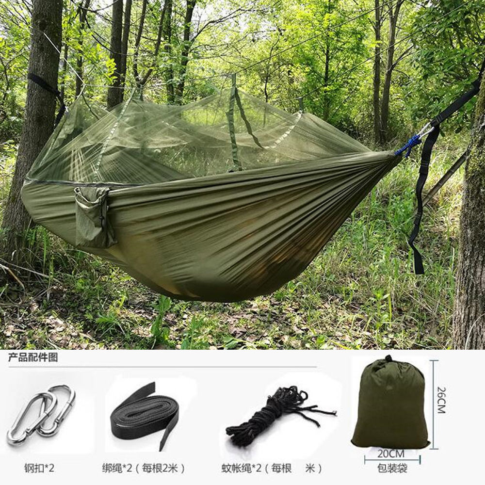 easy setup camping jungle hammock 2 persons bed tent w  mosquito   load 507lbs easy setup camping jungle hammock 2 persons bed tent w  mosquito      rh   ebay