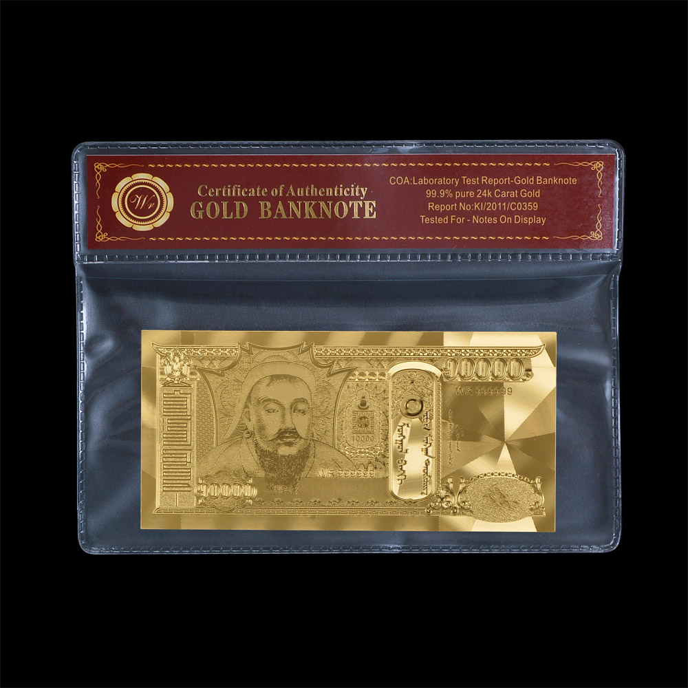 WR Mongolia 10,000 Gold Foil Banknote Paper Money Collection Set With COA Sleeve