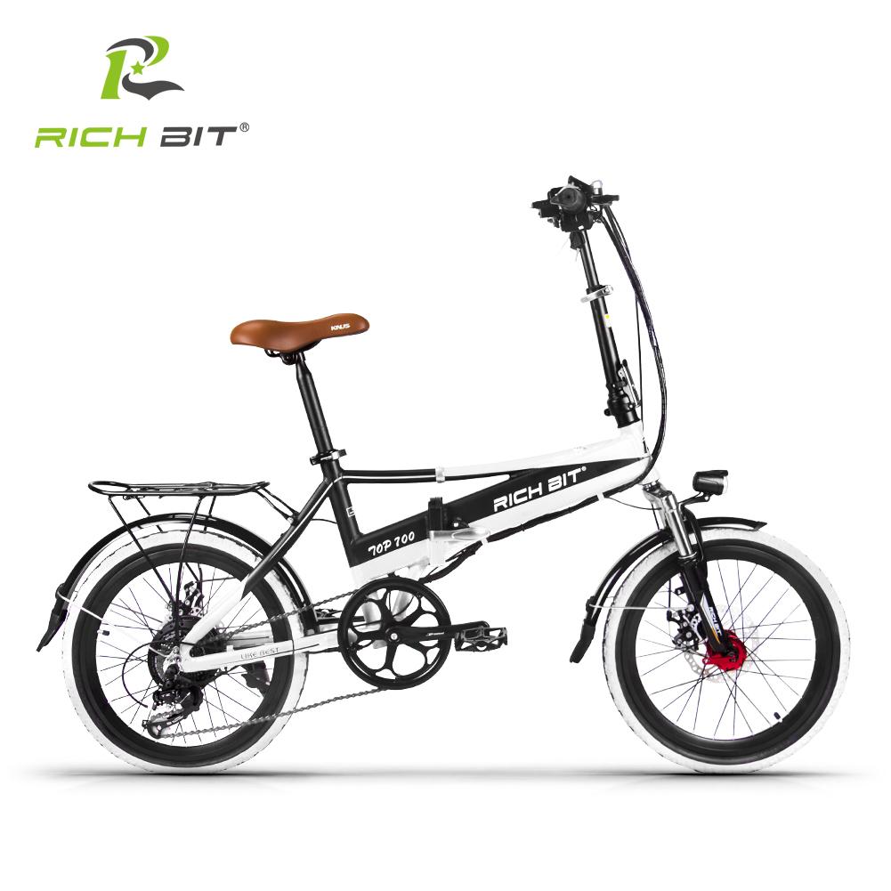 Richbit Portable E Bike 48v Folding Electric Bicycle 250w Powerful