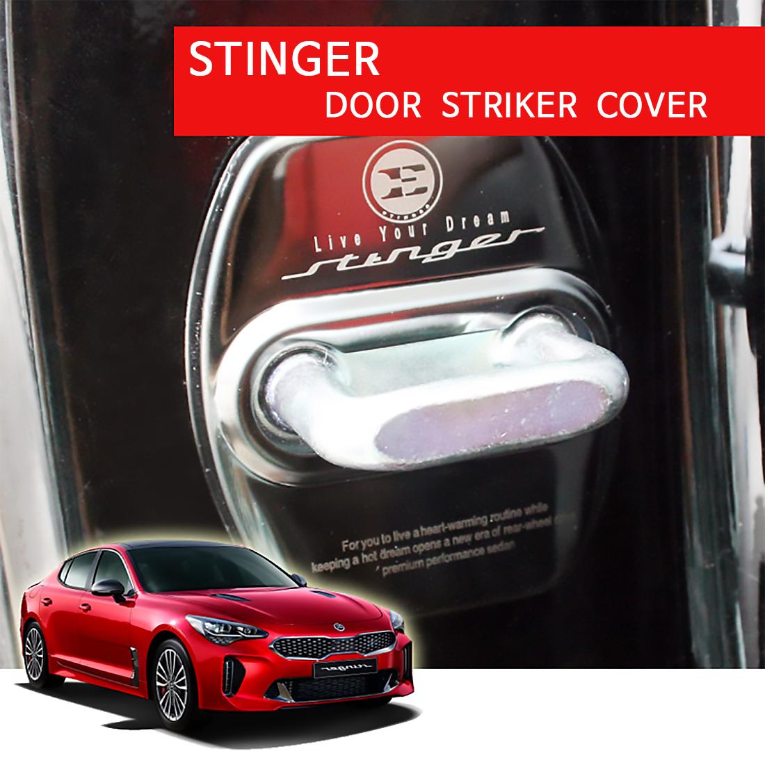 Carbon Black 18 inch Wheel Vinyl Cover Decal Sticker For KIA 2017-2018 Stinger