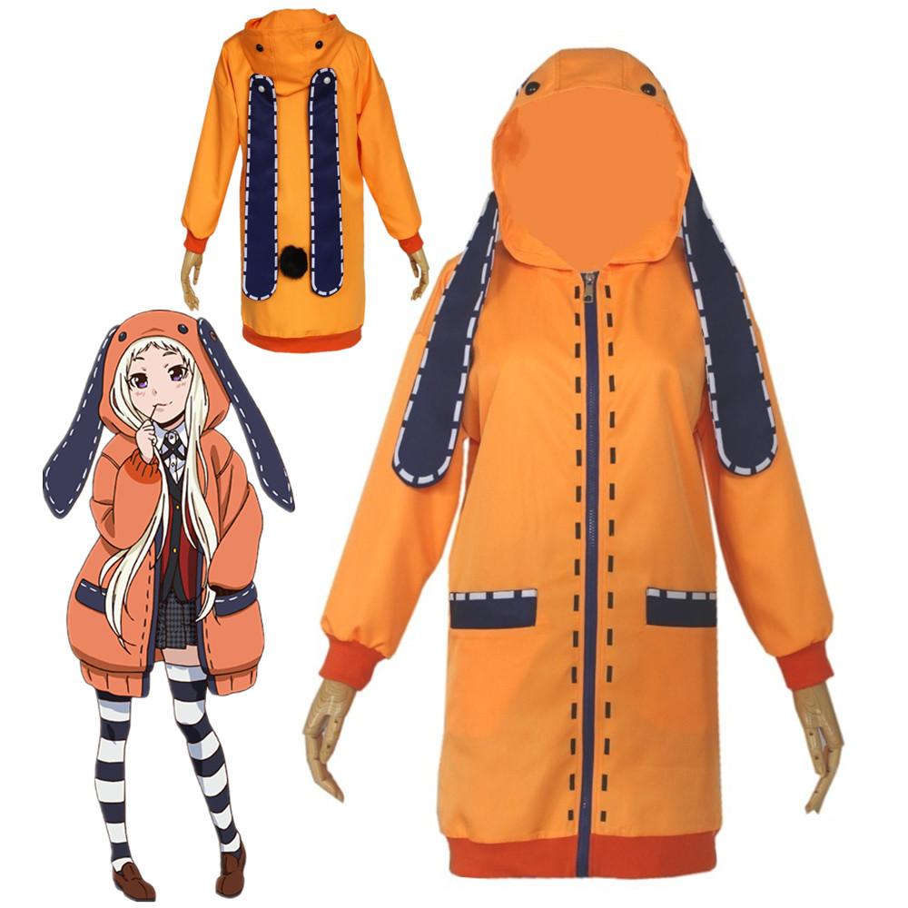 Anime Kakegurui Runa Yomozuki Uniform Coat Cosplay Costume ...