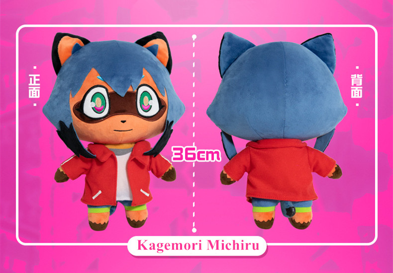 Anime Bna Kagemori Michiru Plush Toy 36cm Stuffed Doll Cute Limited Gifts Ebay