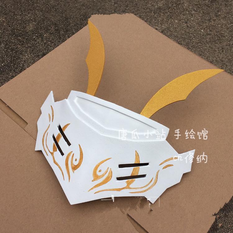 RWBY Adam Taurus Face EVC White Mask Eyepatch White Fang Masquerade Cosplay Prop
