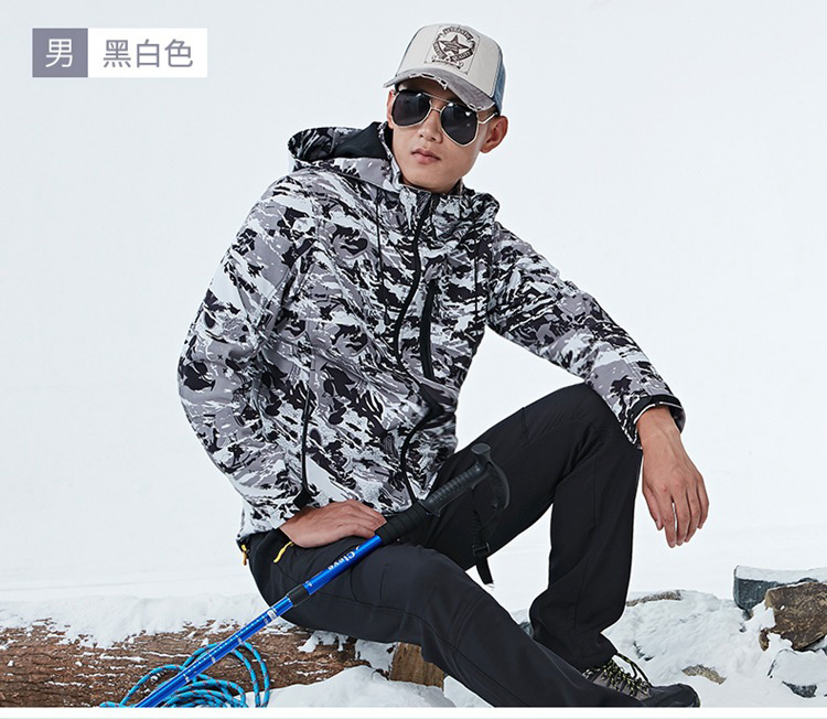 men-women-soft-shell-coats-outdoor-hiking-camping-lovers-camo-ski-travel-jackets thumbnail 14