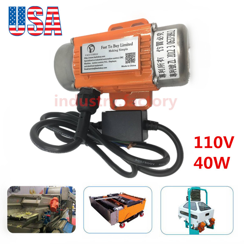 110V 40W AC Vibration Motor 1PH Industrial Asynchronous Vibrating Motor 3600rpm