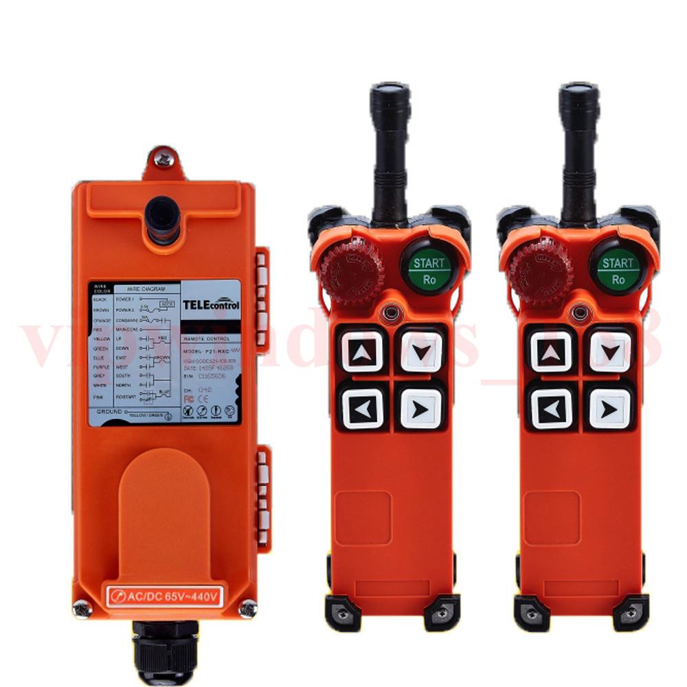 Remote Controller Set Wireless Industrial Remote Control ...