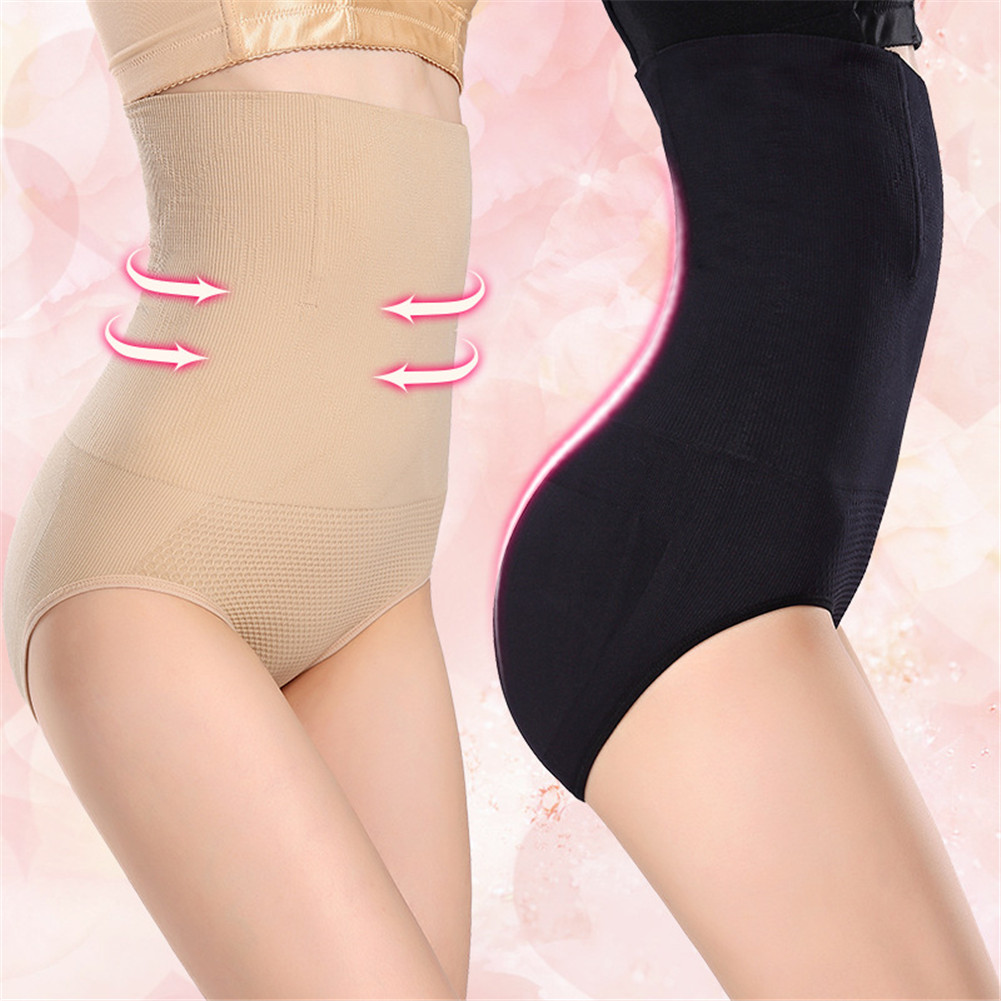 4041a9c8ef Details about 2019 Empetua All Day Every Day High-Waisted Shaper Panty