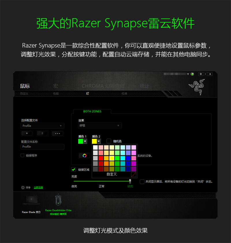Razer DeathAdder Chroma Multi-Color Ergonomic 3500/2000/1800 DPI