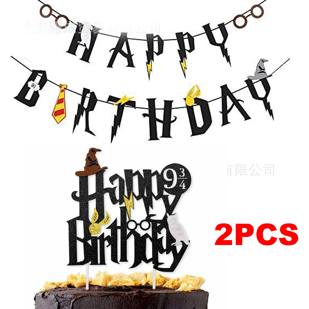 Fantastic Harry Potter Happy Birthday Cake Topper Bunting Party Decoration Funny Birthday Cards Online Necthendildamsfinfo