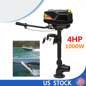 48v Electric Outboard Motor Fishing Boat Engine Brushless Motor 4 0jet Pump Ups
