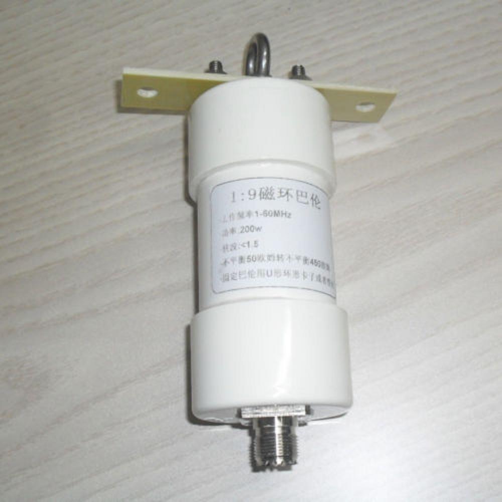 1:4 1-56MHz Ratio 150W Balun for HF Amateur Radio Dipole Shortwave Antennas