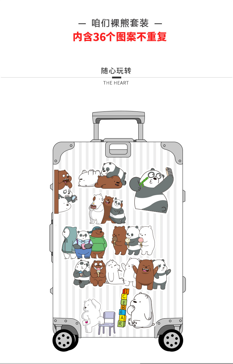95c7af499c8 36pcs set We Bare Bears Grizzly Panda PVC Disposable Stickers Phone Tablet  Decal