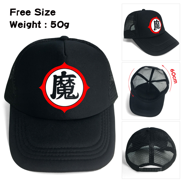 Dragon Ball Z Son Goku Master Roshi Symbol Black Mesh Trucker