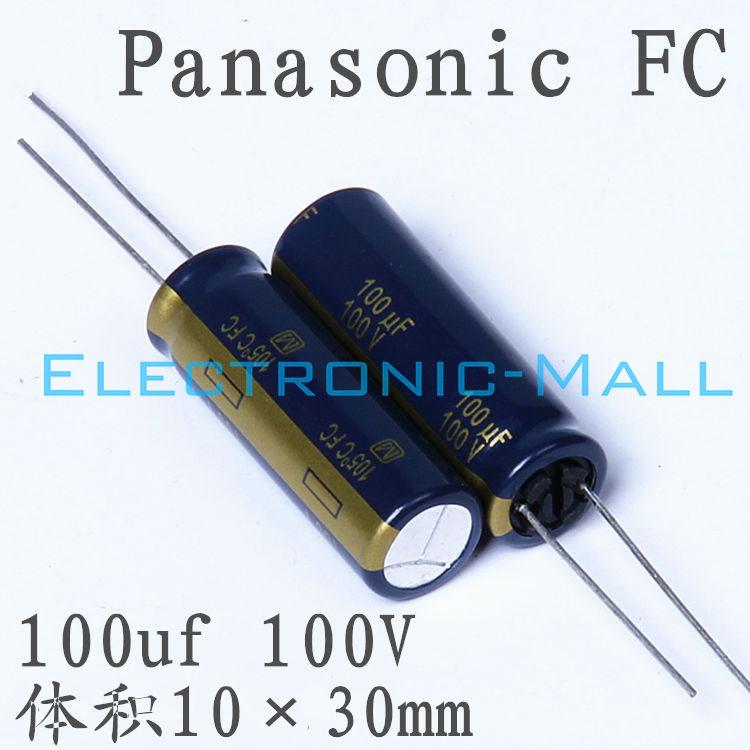 Lots of 1 to 50 Panasonic FC 100uF 50V 105C Electrolytic Capacitors