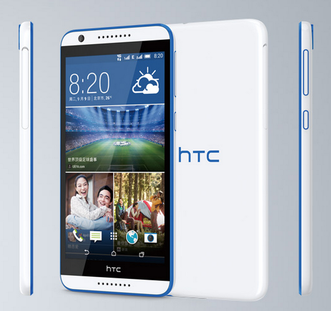 htc 820. htc desire 820 dual sim 4g lte wifi 13mp 16gb 5.5\ htc