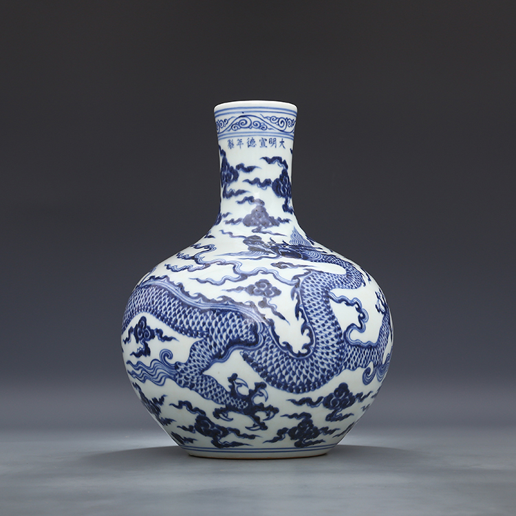 China Antique Porcelain Ming Xuande Blue White Cloud Drgon