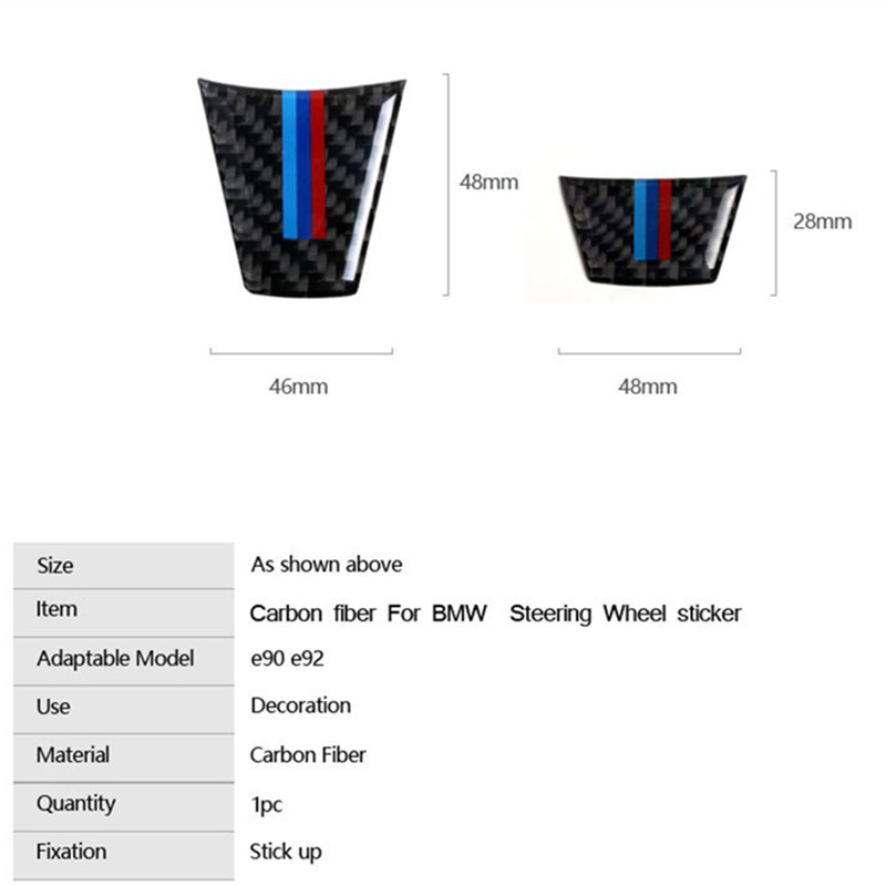 Genuine Carbon Fiber Car Steering Wheel Bottom Sticker For