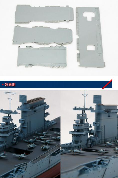 ◆ Trumpeter 1//350 05608 USS CV-2 LEXING70N CARRIER 1942