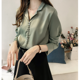 ea4a36356 Details about New Vintage Korean Women Lapel V Neck Long Sleeve Casual Loose  Shirt Blouse Tops