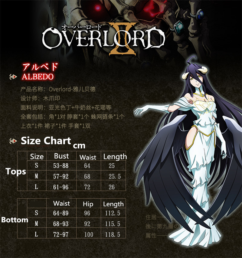 Anime Overlord Albedo Cosplay Costume Outfit Full Set ...