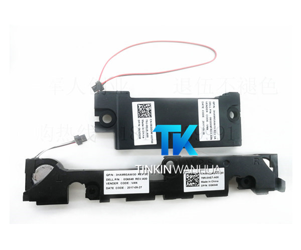 MagiDeal Laptop LCD Hinges Brackets Shaft for Dell 7000//5577//5576//7557//7559