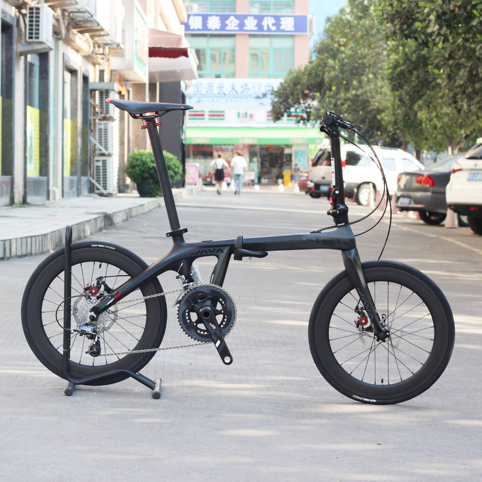 Java 20 1 1 8 Carbon Folding Bike 451 Portable With Force 22