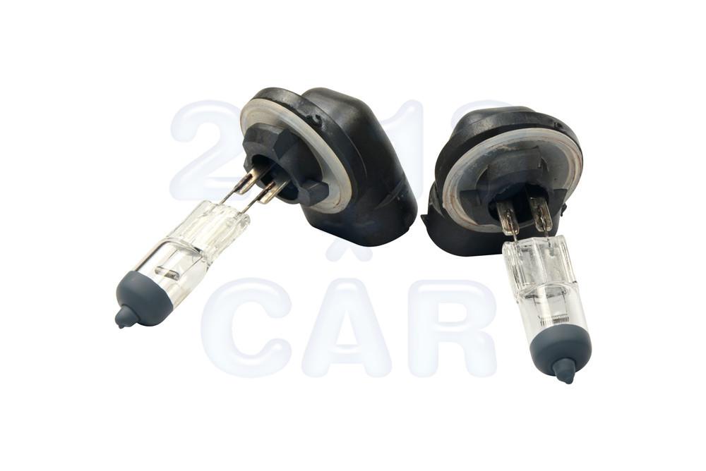 HYPER bright Halogen 50W 12V Headlight Bulbs for  Polaris Sportsman ATV  Qty2