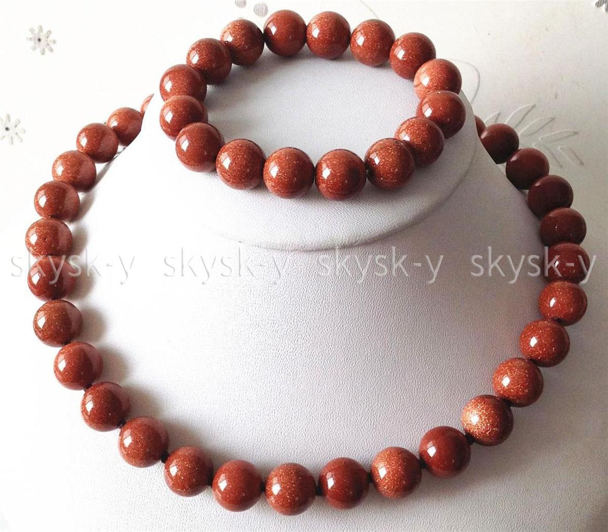 Natural 10mm Galaxy Staras Gold Sand Sun Sitara Round Beads Necklace 18/'/'