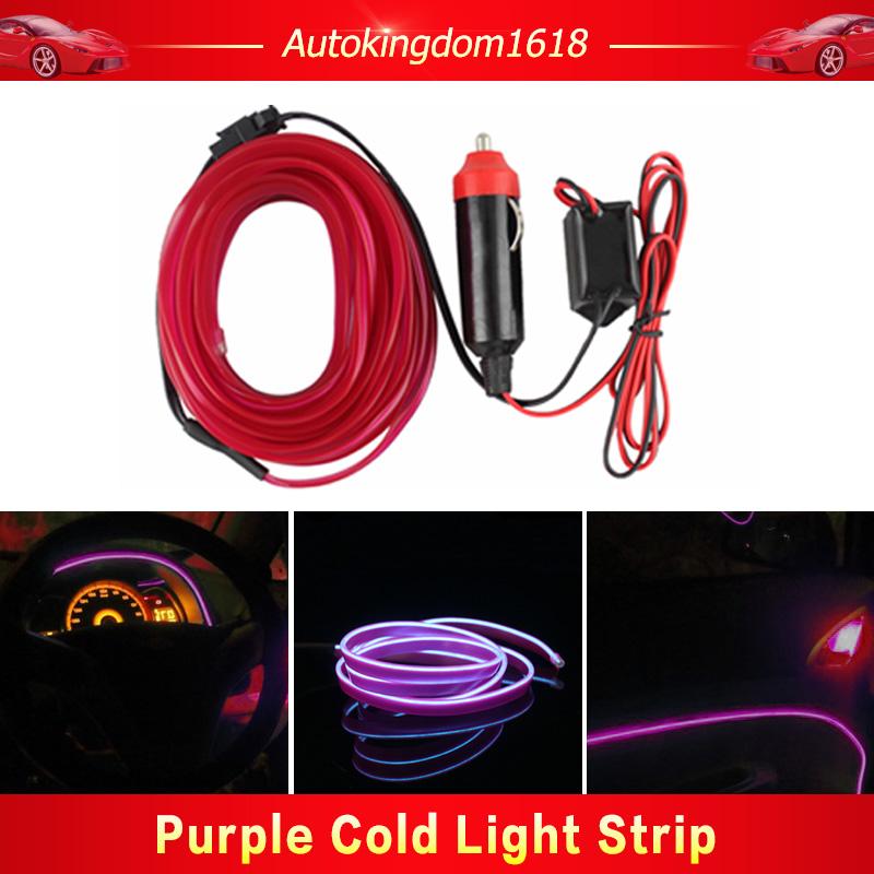 2M Purple EL Wire Car Ambient Light Inside Vehicle Cold Light Car ...