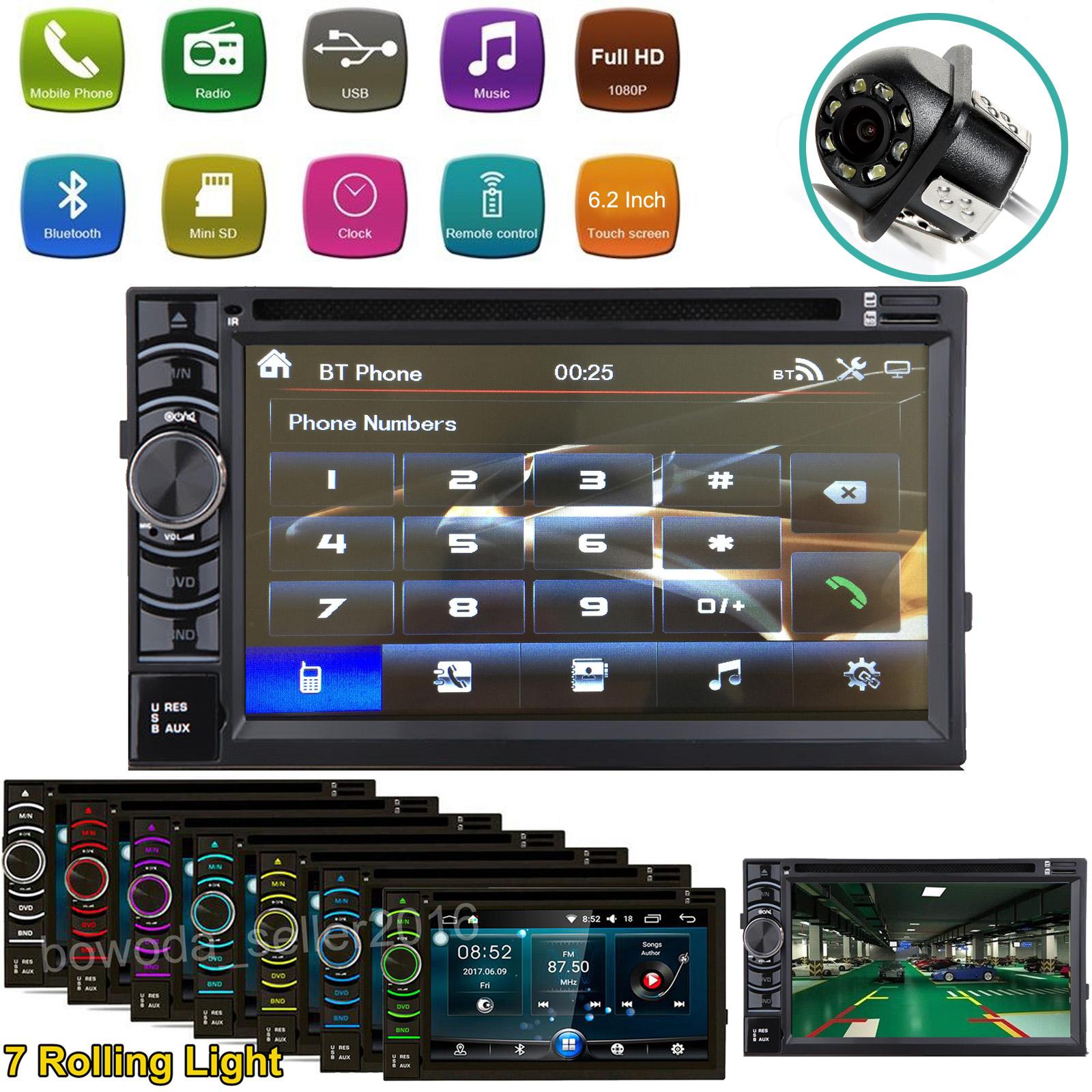 For Acura MDX / RDX 2007-2015 Car Stereo 2Din 6.2'' CD DVD