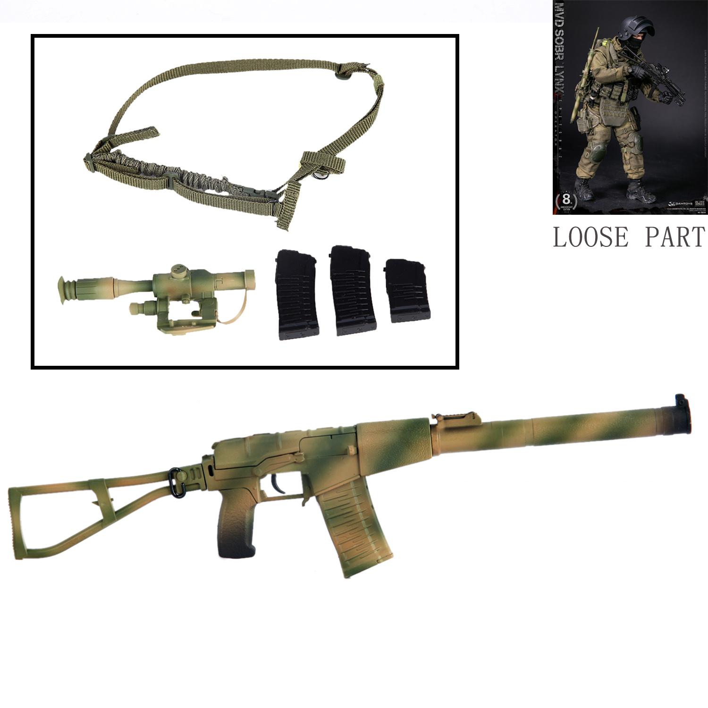 1//6 DAM DAMTOYS Russian MVD SOBR Lynx AE Equipment Lot