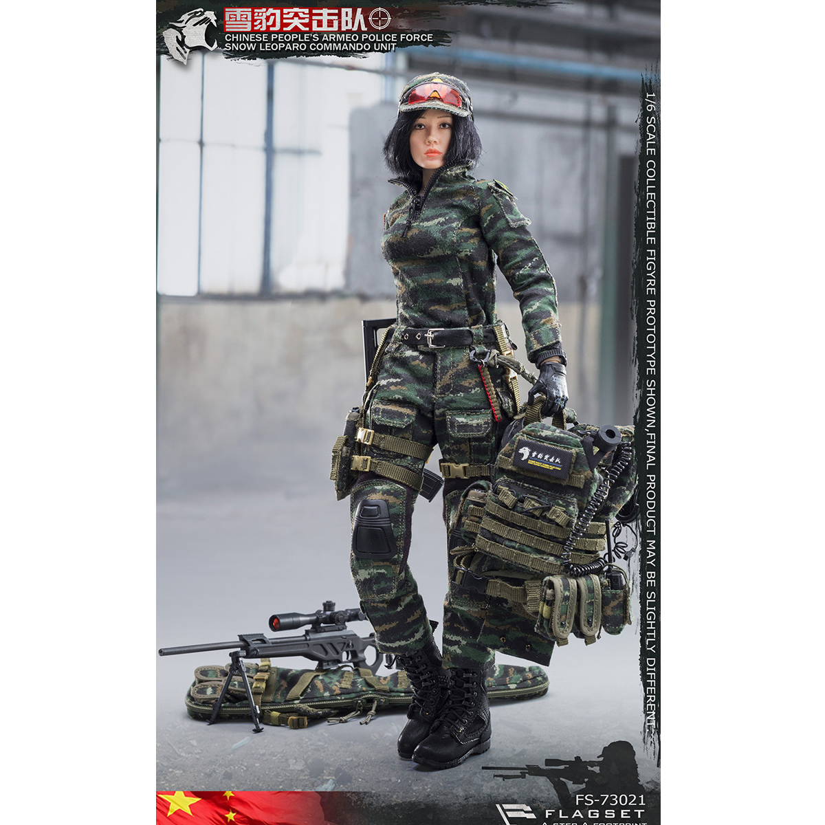 FLAGSET FS-73021 1//6 Chinese Snow Leopard Commando Unit Female Sniper Boots