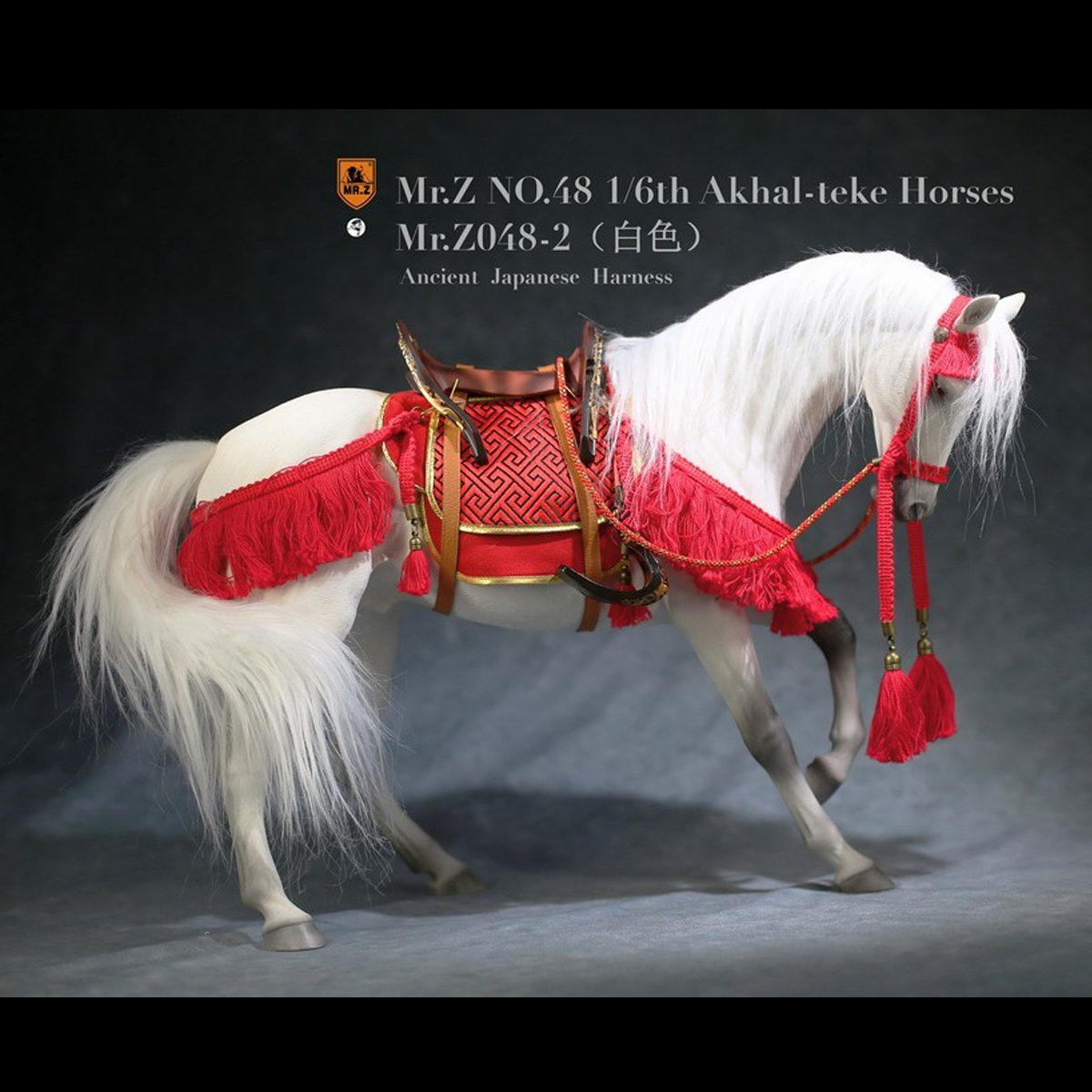1//6 Mr.Z MRZ048 Akhal-Teke Horses Red Harness Ancient Japanese Harness Accessory