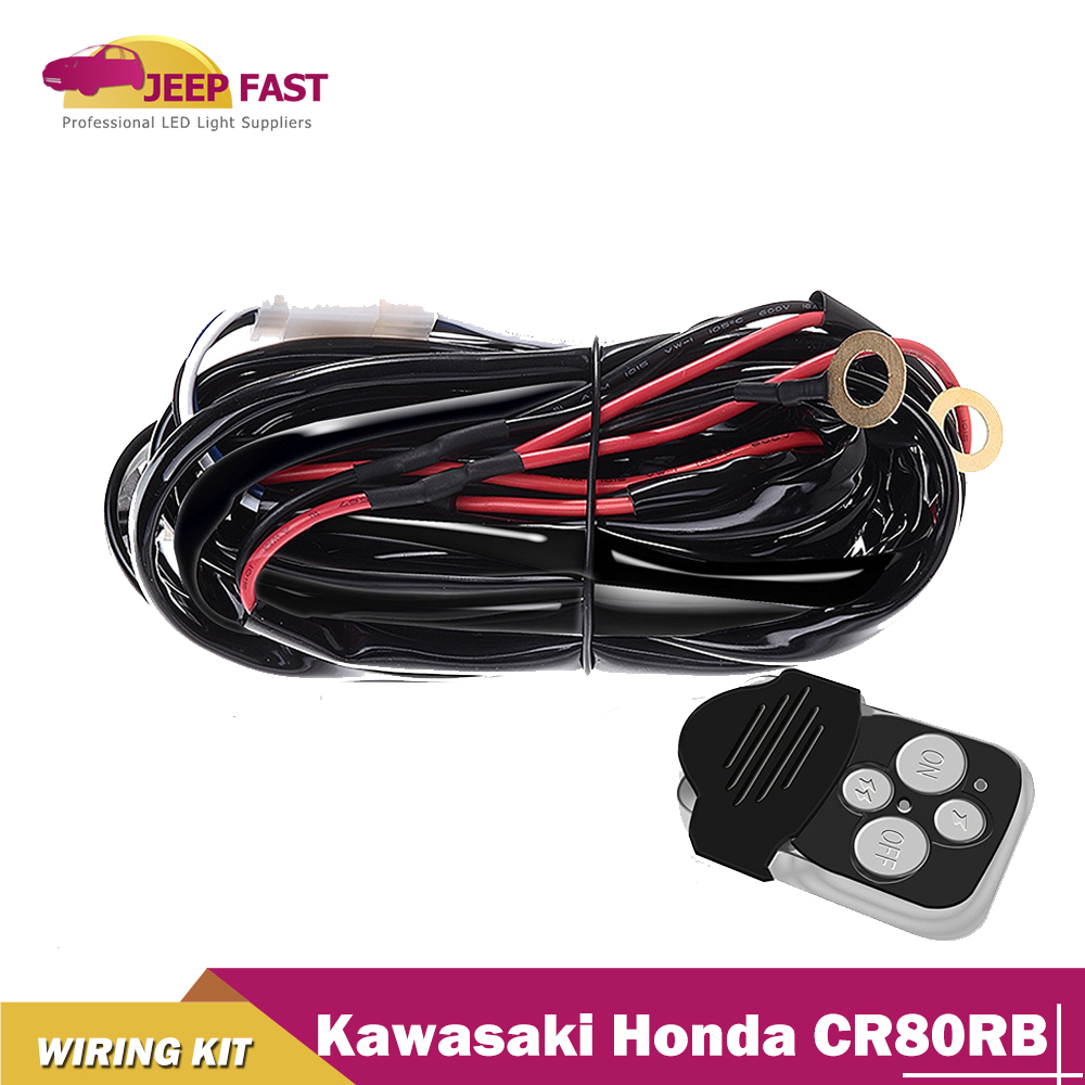 2lead Wiring Harness Fuse Relay 12v 40a For Polaris Honda Yamaha Can Kit Am Suzuki