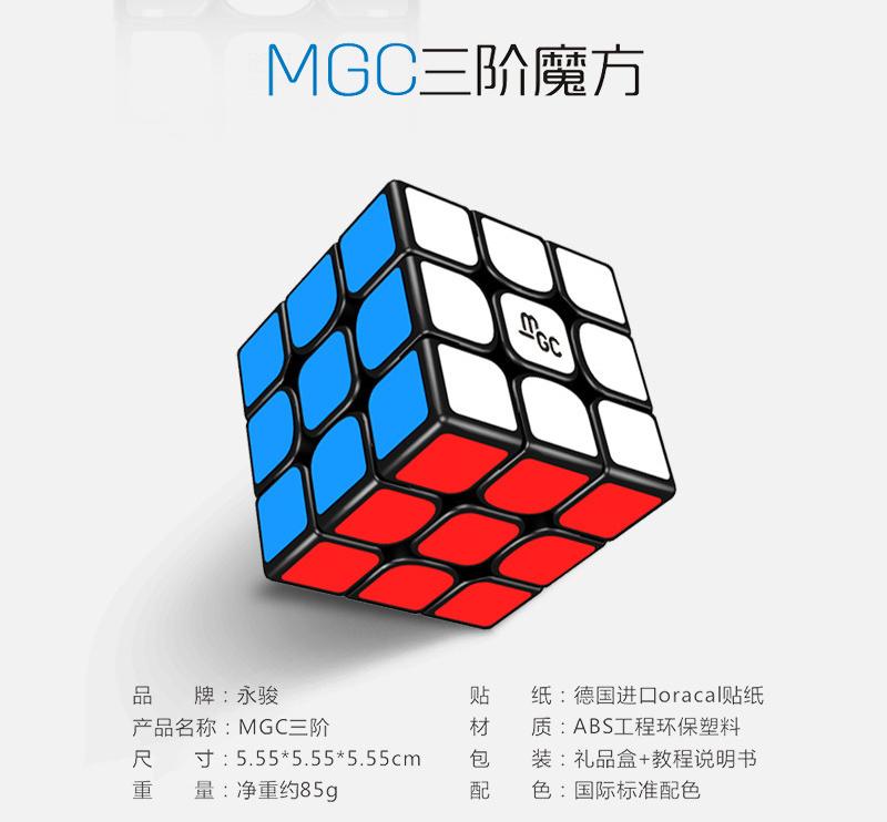 YJ GuanLong MGC 3x3x3 Magnetic Speed Contest Magic Cube Twist Puzzle Toys Black