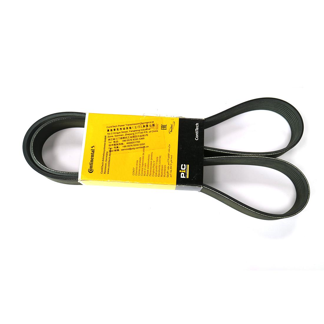 CRP INDUSTRIES 6PK1870 Replacement Belt