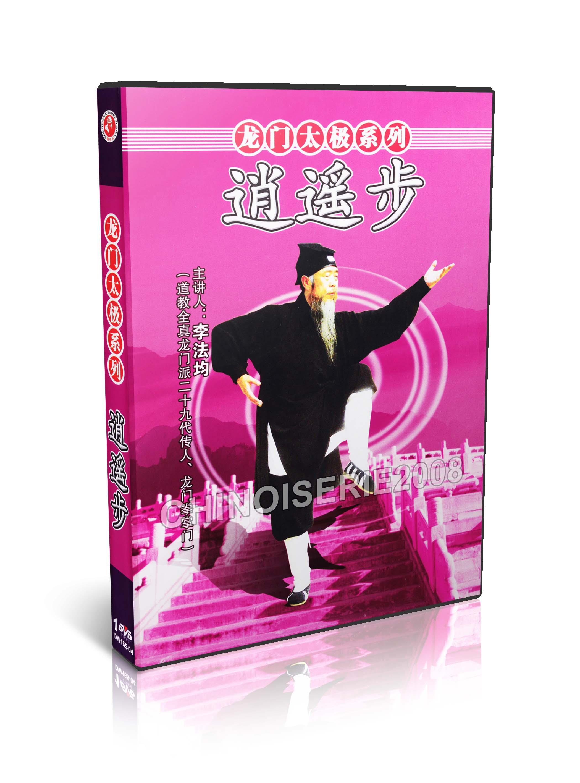 Shaolin /& Taoist QiGong Health Preservaton Series by Xuan Tongzi 15DVDs