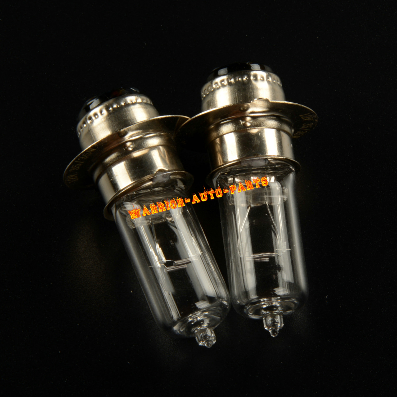 For Yamaha Big Bear 400 ATV 2000-2004 35W Halogen Headlight Bulbs 2001 02 03 x2