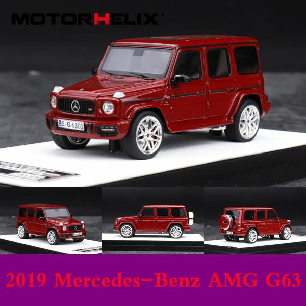MOTORHELIX MH 1:64 Diecast Model 2019 Mercedes Benz AMG G63 White Limited 499pcs