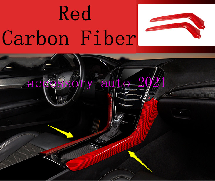 2PCS Red Carbon Fiber Interior Gear Shift Strip Cover For