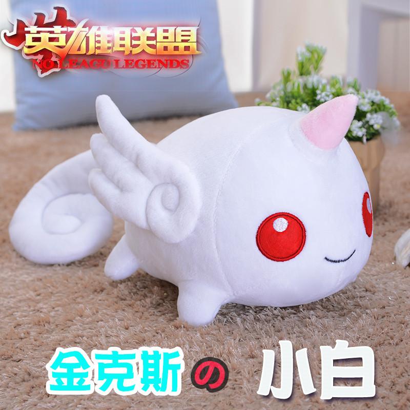 Jinx Pet Shiro Kuro star gardien Cosplay Toy Plush Doll AA